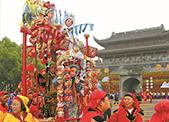 第十七届徐霞客开游节开幕