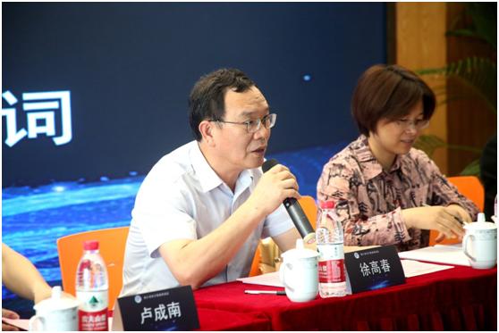 浙江省首批跨境电商师资培训在杭州开班