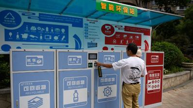 浙江湖州:提高居民参与 推行生活垃圾分类