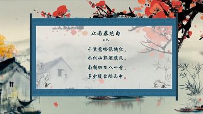 关于春天的诗画图