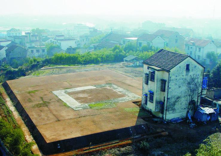 匯觀山遺址(zhi)