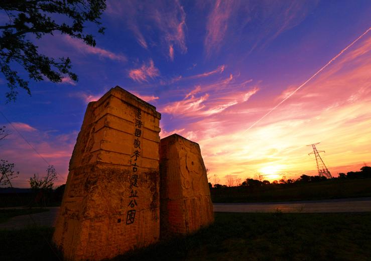 良渚考古遺址公園