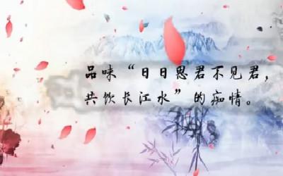學詩計劃∣《卜(bu)算子•我yi)﹞? 貳罰褐輝婦jun)心似(si)我心mo)  桓合xiang)思意(yi)