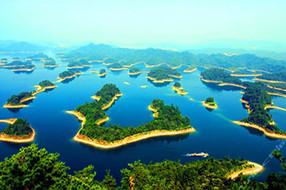 千島湖——人間仙境其實(shi)是(shi)個水(shui)庫
