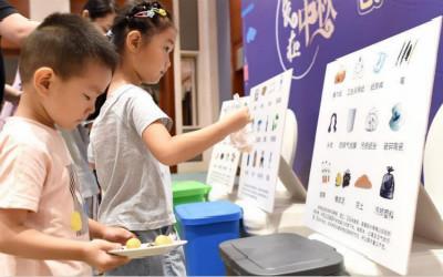 杭州:学垃圾分类 从娃娃抓起