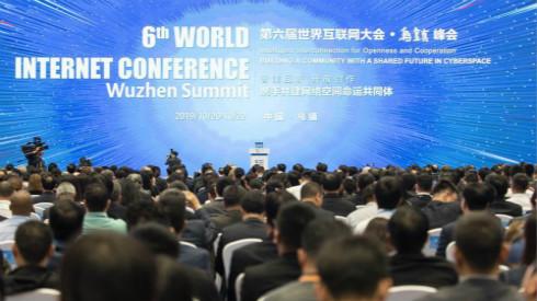 第六屆世界互聯網大會在烏(wu)鎮開幕(mu)