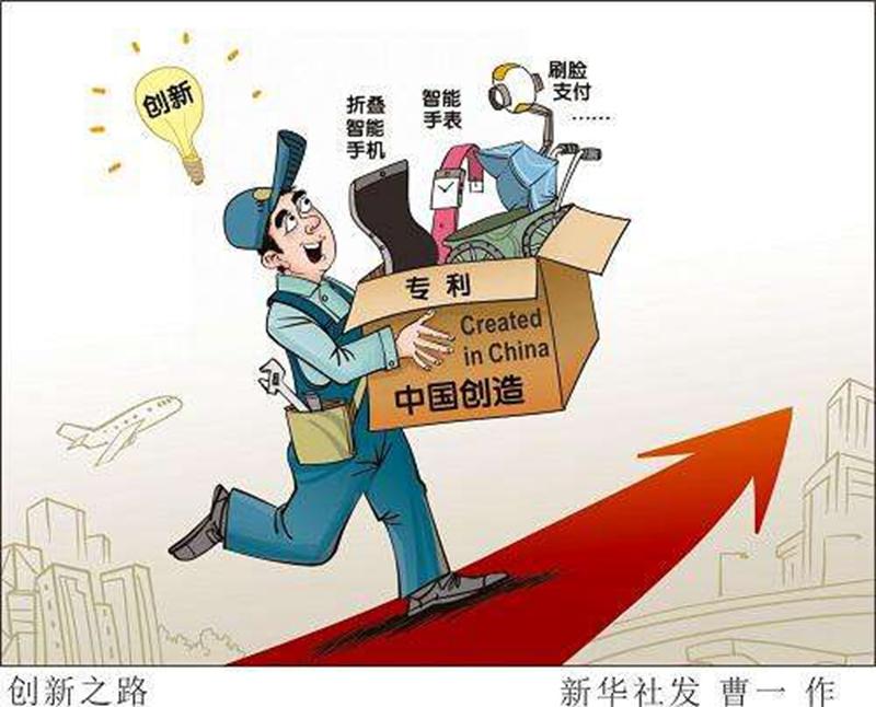 """【ju)圃 ldquo;擦亮""""中(zhong)國(guo)制造 創新行走世界"""