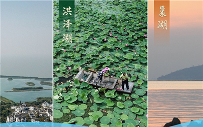 大湖見(jian)證——長三角三大淡水湖綠色(se)發展之路