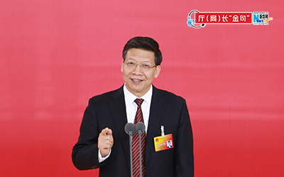 浙江省教育厅厅长陈根芳:依靠全省68万教师,发愤图强不负韶华