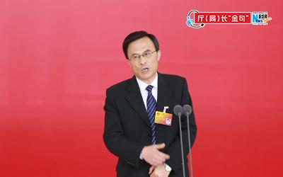 浙江省卫生健康委员会主任张平:群众健康关系到小康的底色和成色