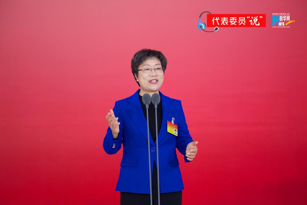 """杨慧芳:街道人大让基层监督、议事""""活""""起来"""