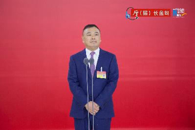 王茂法:《浙江省民营企业发展促进条例(草案)》助力民企破壁垒