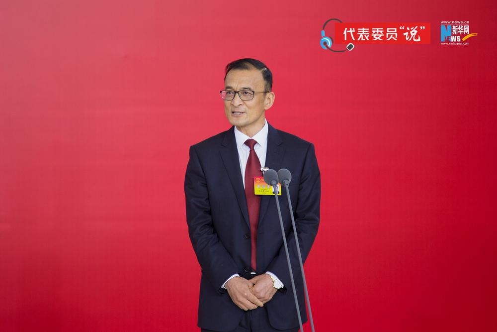 陈海鹰:杭州公益诉讼工作已有所作为,还将大有可为