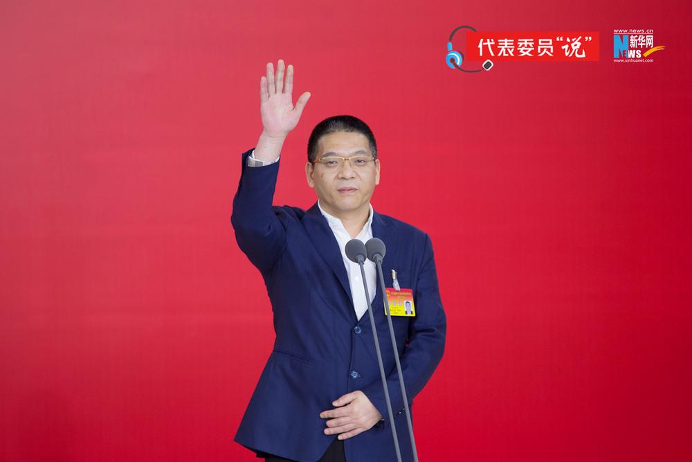"""潘志高:乡村振兴做好四个""""新""""字文章"""