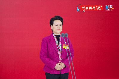 """吴桂英:浙江省""""最多跑一次""""改革已经成为""""定心丸"""""""