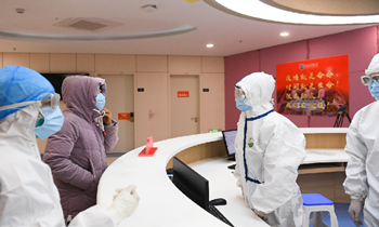 温州市区第三所新型冠状病毒感染的肺炎定点医院试运行