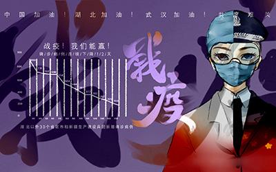 """24幅手绘纪念武汉""""封城""""24天"""