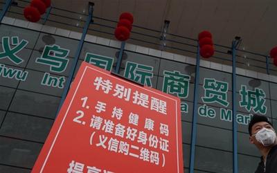 """""""世界超市""""义乌:复工复产按下""""加速键"""""""
