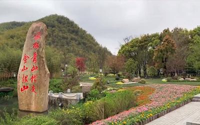 新华社独家视频|跟着总书记一起来看余村的变化