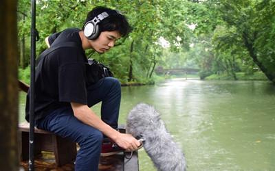"""85後""""田野錄音師"""":聆聽自然的聲音"""
