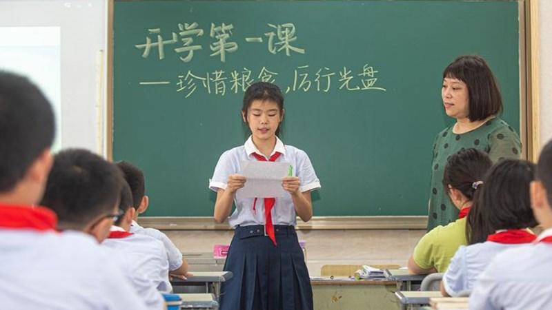 """""""光盤行動""""教育進校園:節約糧食 從小做起"""