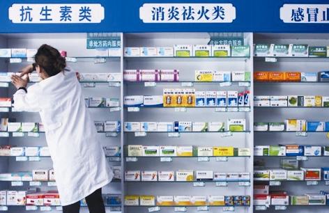 【推行採購新制】浙江實施藥品集中採購新方案 擴大採購覆蓋面