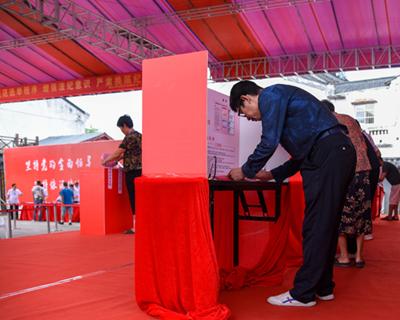 """温州出台村委会选举""""地方标准"""" 进一步规范了换届选举操作"""