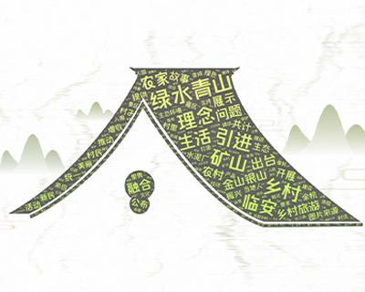 """睿思一刻·浙江:爱上""""浙""""里民宿:或藏于山、或隐于野"""