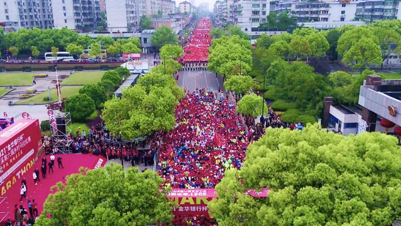 浙江蘭溪:全民運動 萬人開跑