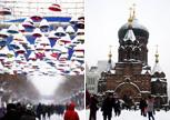 哈爾濱:冰天雪地中的旅遊熱